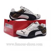 Designer Sports Shoes, Fashion Shoes, Athletic Shoes Manufactures