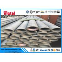 UNS S31703 / 317LN Thin Wall Steel Tubing , Austenitic Schedule 10 Stainless Steel Pipe Manufactures