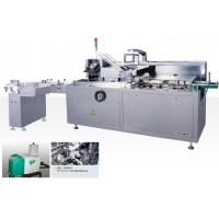 Multifunctional Full Automatic Carton Packaging Machine With Hot Melt Glue Machine Manufactures