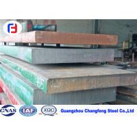 China Annealing Condition Carbon Tool Steel Flat Bar For Plastic Mould Steel on sale