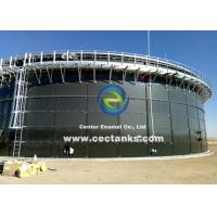 Buy cheap ART 310 Steel Grade Modular Bolted Leachate Tank For Organic And Inorganic from wholesalers