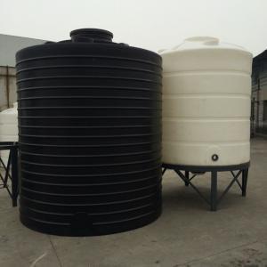 PT 10000 Roto molding large Non potable Round Polyethylene bulk water storage tank Manufactures