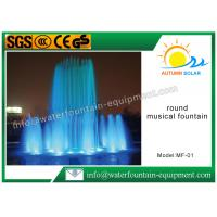 Stainless Steel Musical Water Fountain Round Shape With Control Pump MF - 01 Manufactures