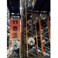 Buy cheap 24 Meters Height Automated Storage And Retrieval System In Rolling Fabrics Management from wholesalers