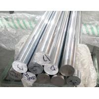 Quenched / Tempered Induction Hardened Rod For Hydraulic Cylinder Length 1m - 8m Manufactures