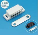 Ningbo Disc Magnet/Rare Earth Neodymium Disc Magnet Manufactures