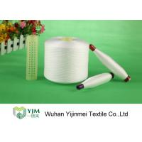 Low Shrink 100 % Polyester Spun Yarn / Virgin Raw White Yarn Two For One Twister Manufactures