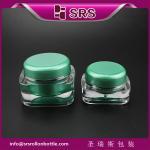 J051 square shape skincare jar,SRS PACKAGING green jar 50g Manufactures