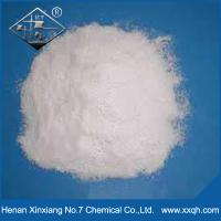 water treatment agentAnionic polyacrylamide Manufactures
