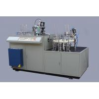Double Wall Disposable Paper Cup Making Machine Hot Drinking 40-50pcs/Min White 6-20oz Manufactures