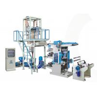 Plastic Bag Making Film Blowing Printing Connect Line Machine Double-color Manufactures