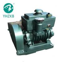 2X-15 2.2KW 15L/S two stage oil sealed rotary vane vacuum pump Manufactures