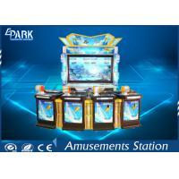 55 inch 4 player fishing game machine indoor entertainment game machine Manufactures