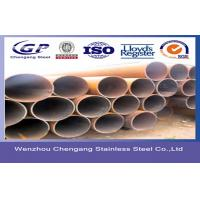 China EN / AISI Precision 304 Stainless Steel Pipe Welded 50mm / 60mm Thin Wall For Fluid , 1 / 2 on sale