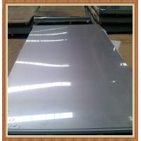 Natural color 304 / 316 Stainless Steel Plates Manufactures