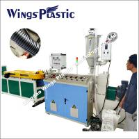 Single Wall Corrugated Pipe Extrusion Plant / HDPE PP PVC Flexible Tube Manufacturing Machine Manufactures