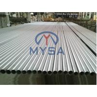 Nimonic 80A / UNS N07080 /  Nickel Alloy Tube/Alloy 80A seamless tube/ USN N07080 tube Manufactures