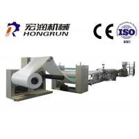 China Fully Automatic High Foam Sheet Making Machine For Food Container / Bowls / Trays on sale