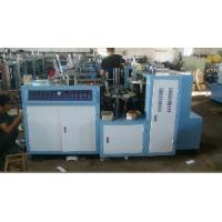 China Paper Cup Forming Machine (ZB-12) on sale