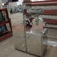 Turbine Vertical Herb Crusher 304 Stainless Steel For Making Powder Manufactures