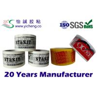 Buy cheap custom-made oversized carton sealing Bopp Packing Tapes of water based acrylic from wholesalers
