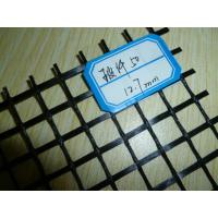 China Fiberglass Geogrid Fabric Low Temperature Resistance For Railway on sale