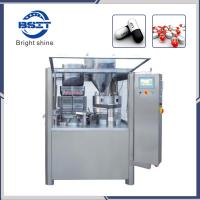 China NJP2200 Full Automatic Hard Capsule Filling Machine with capacity 132000 capsules/hour on sale