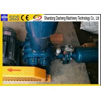 Environmental Proctection Wastewater Treatment Blowers Easy Maintenance Manufactures