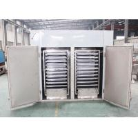 Agricultural Industrial Tray Dryer SUS 316L Coconut Dryer Machine Low Maintenance Manufactures