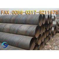 China Galvanized Spiral Pipes on sale