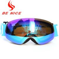 Breathable Form Kids Snowboard Goggles Manufactures