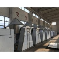 Quality SZG-500 Double Tapered Rotary Vacuum Drier for sale
