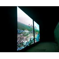 High Definition P12 Outdoor Advertising Led Display Curtain LED Screen Rental Manufactures