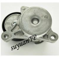 VKM33019 534002210 Belt Tensioner Assembly , CITROEN FIAT Auto Tensioner Pulley Manufactures