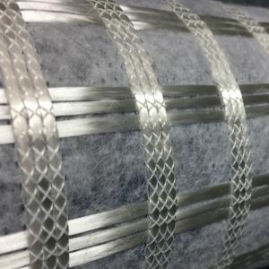 Polyester Fiberglass Plastic Geogrid Geocomposite Bonded For Asphalt Road Manufactures