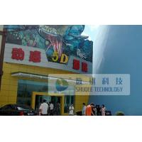 Motion 5D Movie Theater With Snow Effect / Rain Effect And Silence Air Compressor Manufactures