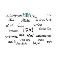 Share: Foreign Languages And Advanced MBA Help International Trade Companies Better Manufactures