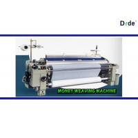 110 Inch 280CM Water Jet Loom Machine Single Pump Plain Tappet Shedding Manufactures