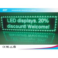 Front Service Green LED Moving Message Display P10 Outdoor Full Color Led Display Manufactures