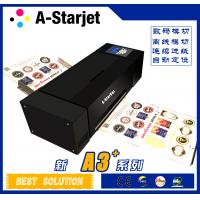 High Efficiency Sticker Printer Cutter Machine , Auto Sheet Fed Manufactures