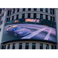 RGB waterproof Full Color LED video wall panel high brightness 10mm Pixel pitch Manufactures