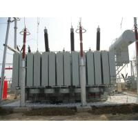 Low Loss Oil Immersed Single Phase Power Transformer 63kv 16MVA , 3 Winding Manufactures