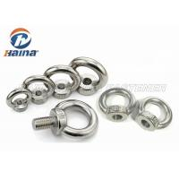 Electricity Stainless Steel Lifting Eye Bolts With Lifting Eye Nuts DIN580 /