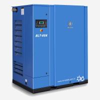 45kw Atlas copco Bolaite screw air compressor for industry 8bar Manufactures