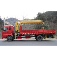 China 226 HP Red Color L2000 Lab  Truck Mounted Crane / Vehicle mounted crane on sale