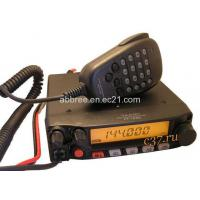 YAESU FT-1900R Professiona VHF Car Radio Manufactures