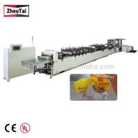 China Full Automatic Plastic Bag Making Machine For Flat Bottom Doypack SGS Certification on sale