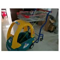 Child Size Children Shopping Carts Mall Toy Cart Kids Shopping Trolley Manufactures
