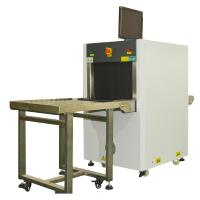 Buy cheap Baggage Screening Equipment 5030A X Ray Baggage Scanner Small Tunnel from wholesalers