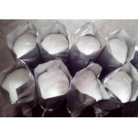 Buy cheap Benzeneacetonitrile / Dipan / Diphenatrile / Diphenylacetonitrile CAS 86-29-3 Powder from wholesalers